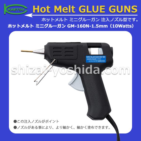 KAETSU-GM-160N15