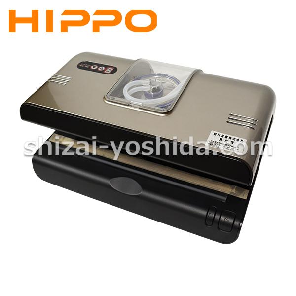 HIPPO-4562133584285