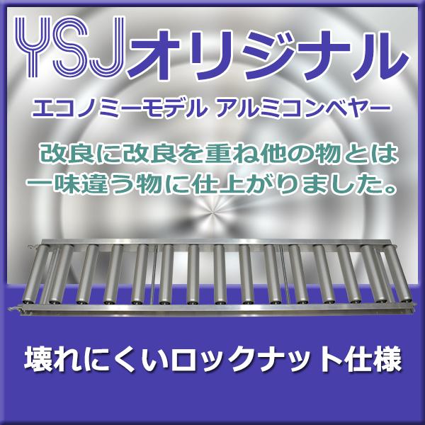 YALR-E-30.5-050-20