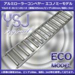 YALR-E-30.5-100-15