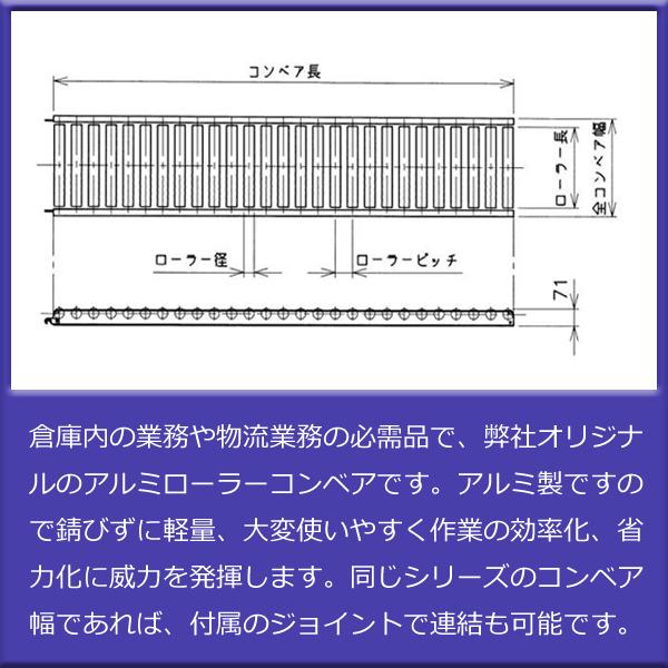 YALR-E-30.5-100-20