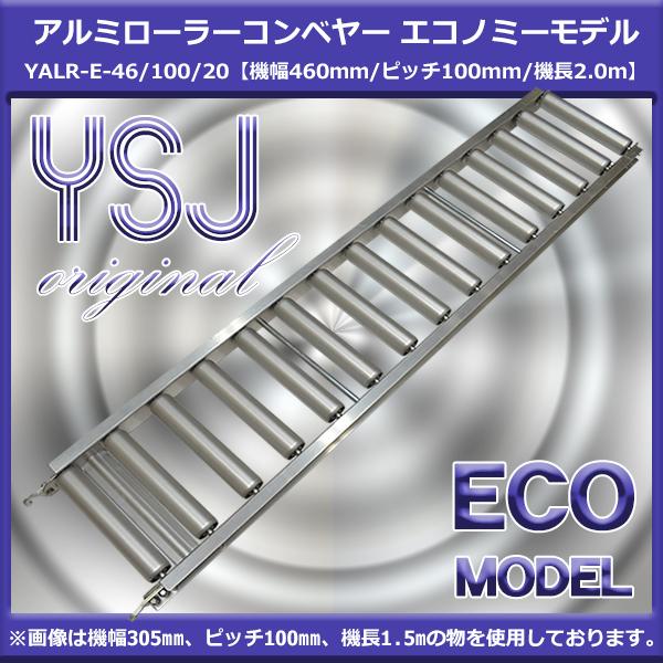 YALR-E-46-100-20