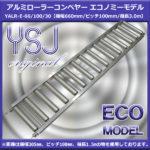 YALR-E-66-100-30
