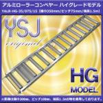 YALR-HG-35-075-15