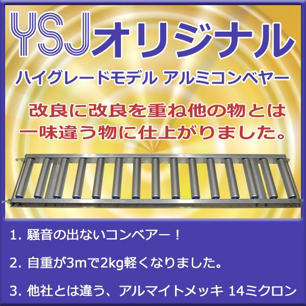 YALR-HG-45-050-15