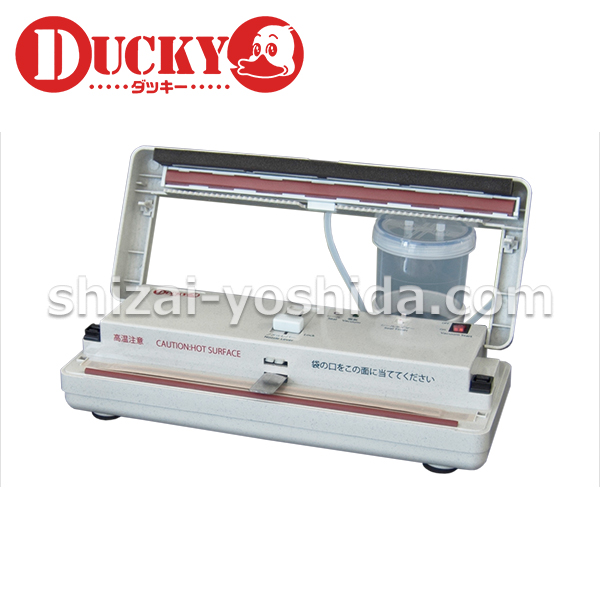 DUCKY-4562133584278