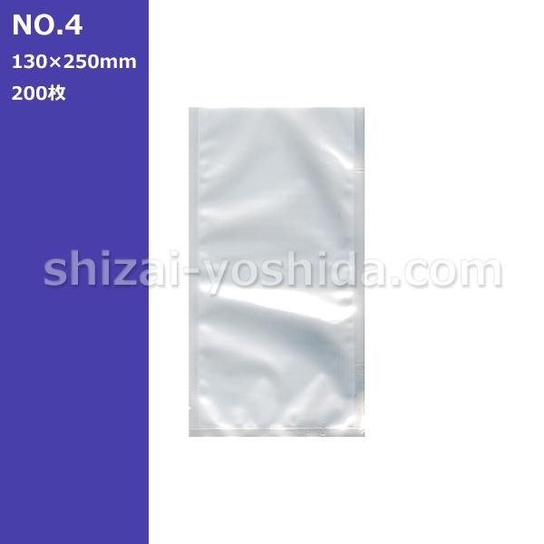 NPB-FVP-004-200