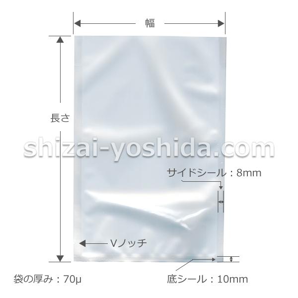 NPB-FVP-008-200