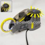 YAESU-ZCUT-870