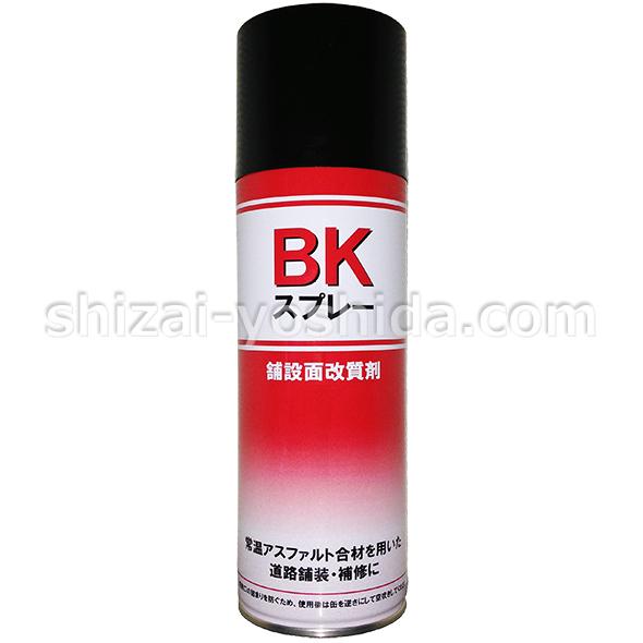 BKK-BK-S-480
