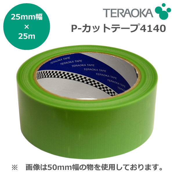 TERAOKA-4140-WAKABA-2525