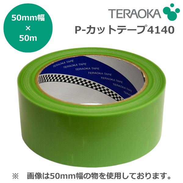 TERAOKA-4140-WAKABA-5050