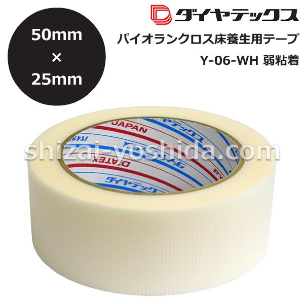 DAIYATEX-Y-06-WH-1P