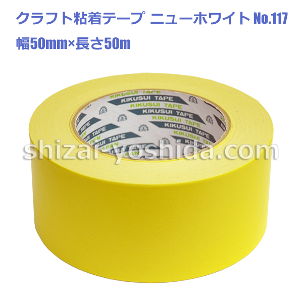 117-NW-YELLOW-50