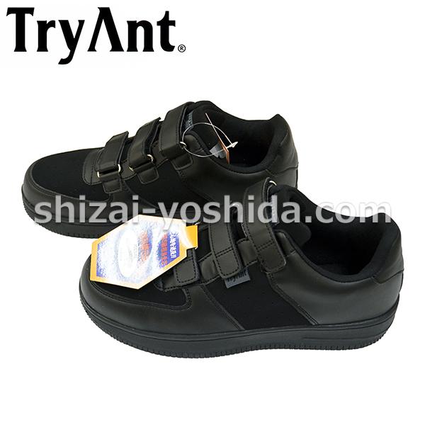 TRYANT-M-20-4444