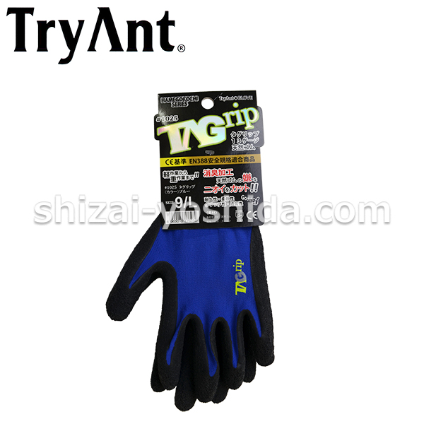 TRYANT-1025-BLUE