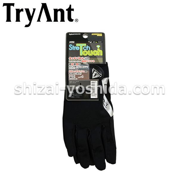 TRYANT-621-BLACK