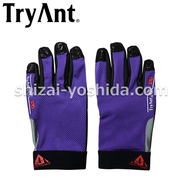 TRYANT-714-PURPLE