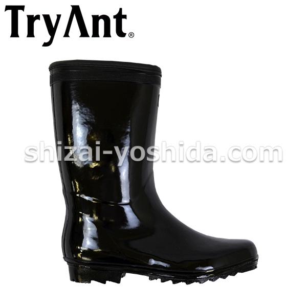 TRYANT-AL-102