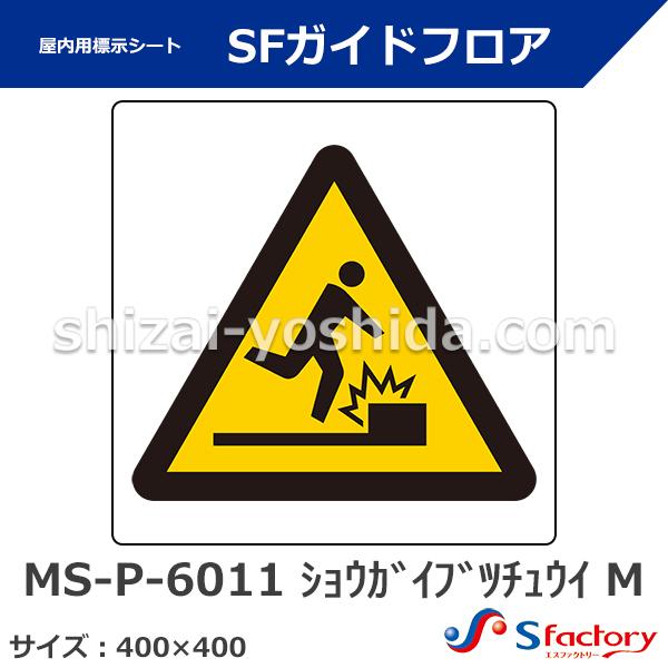 SF-GF-0083