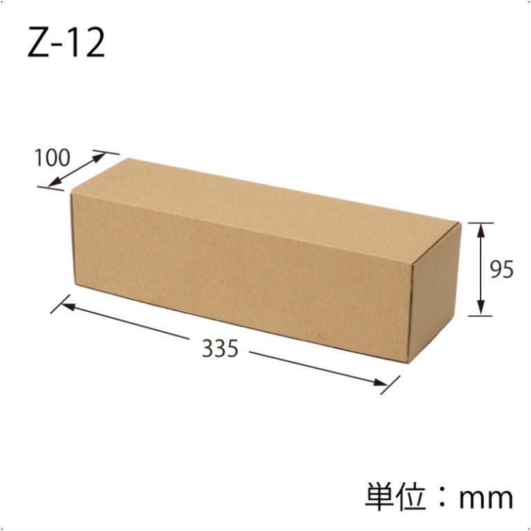 S-NB-Z-12