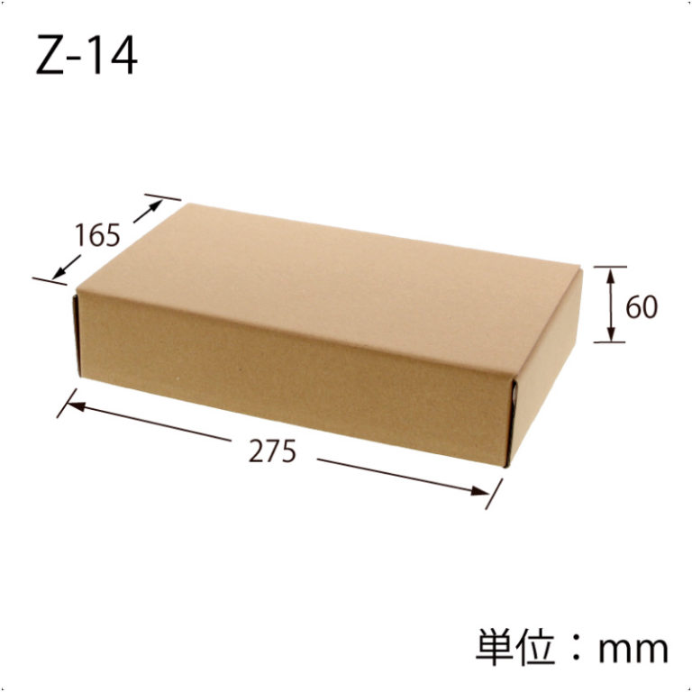 S-NB-Z-14
