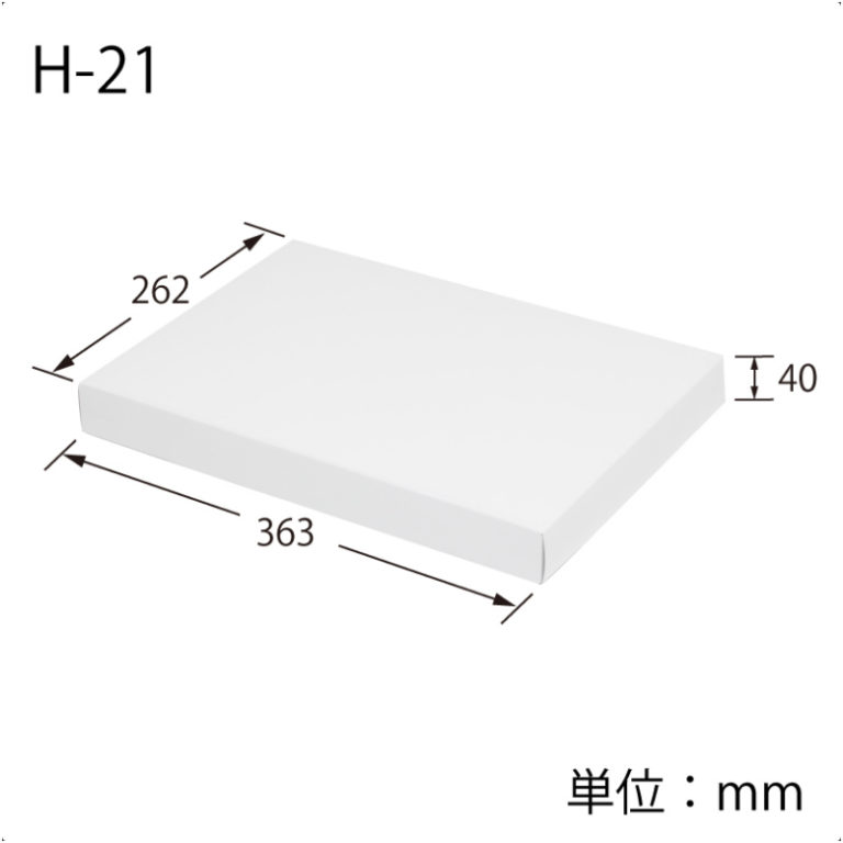 S-DX-H-21